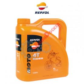 Масло моторное минеральное REPSOL MOTO RIDER 4T 15W50 4 литра