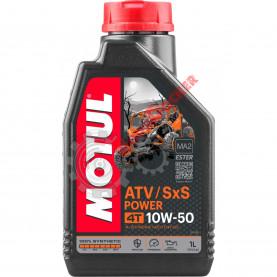 105900 Масло моторное синтетическое для квадроциклов MOTUL ATV-SXS POWER 4T 10W50 1 литр