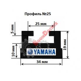 25-64.00-3-01-01 Склиз 25 черный для снегоходов Yamaha RS/FX/APEX/PHAZER SMA-8HR92-00-BK/25-64.00-3-01-12