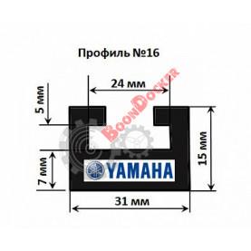 16-52.36-2-01-01 Склиз 16 черный для снегоходов Yamaha VK540 83R-47421-00