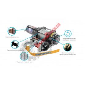 W0857 Лебедка LT3000 ATV